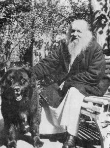 Владыка и Джерри (собака)