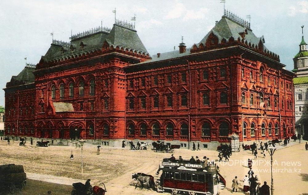 Москва. Здание Думы
