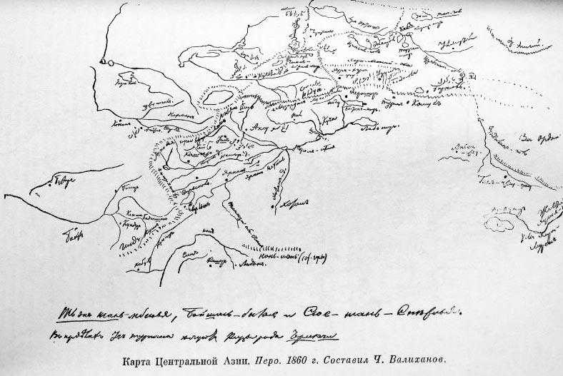 Карта Центральной Азии. 1860 г. Рисунок Ч. Валиханова