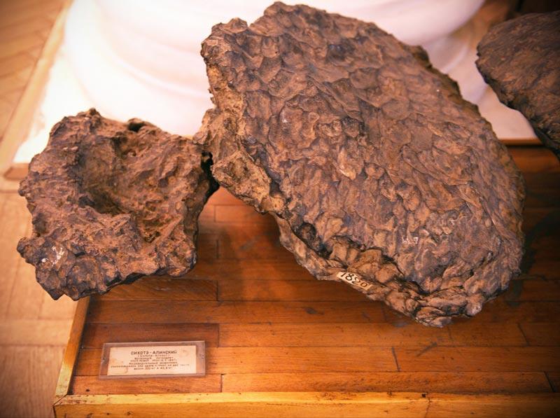 Фрагменты Сихотэ-Алинского метеорита на земной поверхности