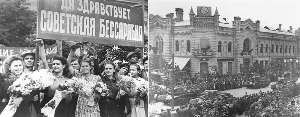 Освобождение Бессарабии в 1940 году