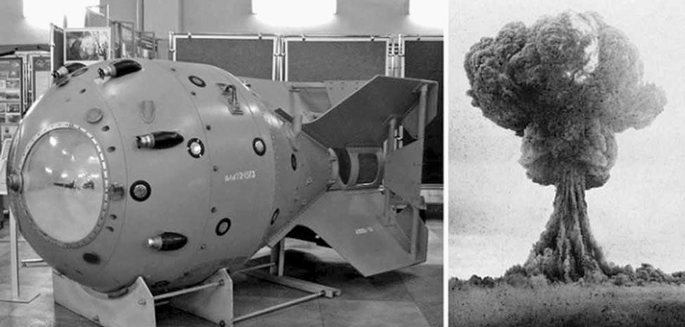 Испытание первой советской атомной бомбы «РДС-1»
