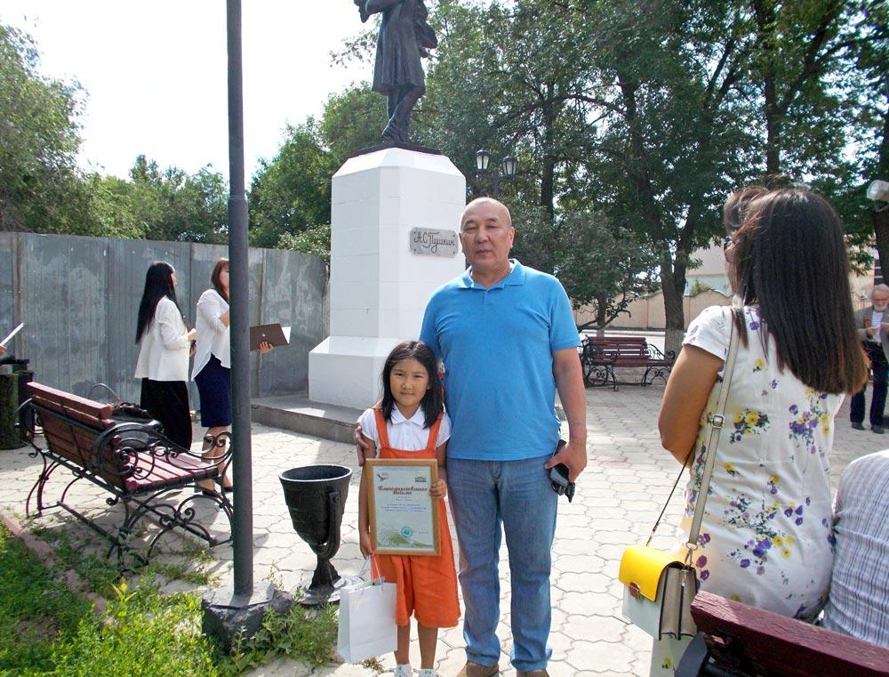 Айназ с дедушкой