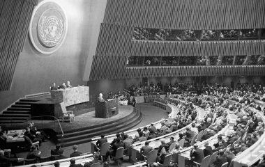 Торжественное заседание Генеральной Ассамблеи ООН в честь Дня ООН
