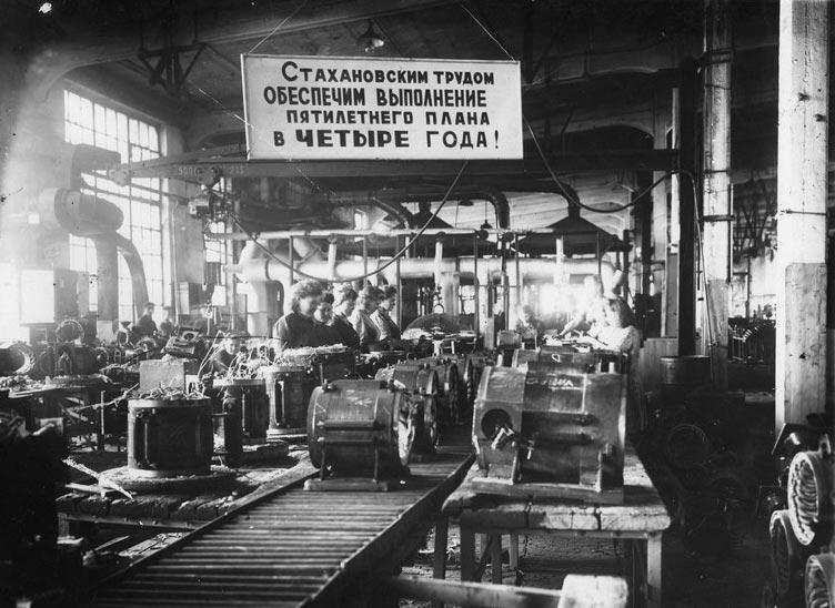Выпуск электрооборудования на Харьковском электромеханическом заводе. 1946 г.