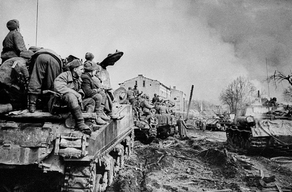 Наступление Красной Армии 12 января 1945 года